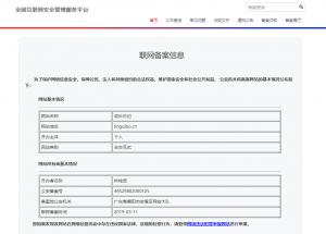 粤公网安备 44529802000125。